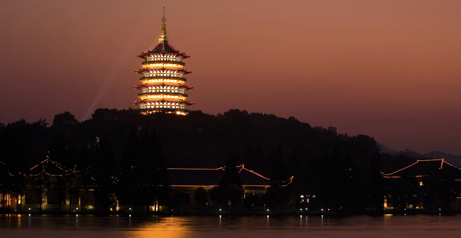 China - Hangzhou